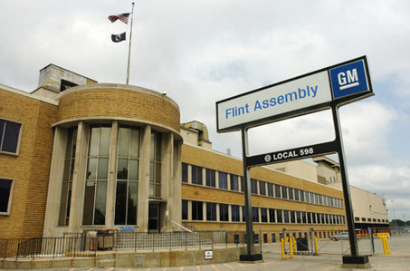 large_Flint_truck_assembly