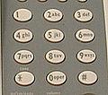 120px-Uniden_EXAI3985_DTMF_buttons